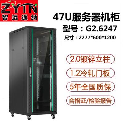 G2.6247 网络机柜