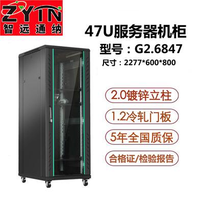 G2.6847 网络机柜