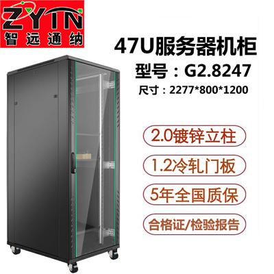 G2.8247 网络机柜