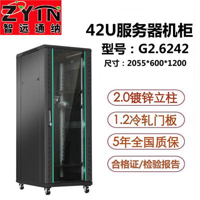 G2.6242 网络机柜