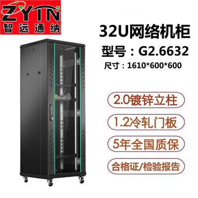 G2.6632 网络机柜