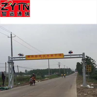 TN-LMJ009 道路监控龙门架