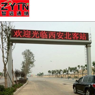 TN-LMJ019 道路监控龙门架