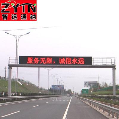 TN-LMJ018 道路监控龙门架
