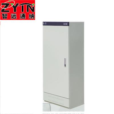 TN-004GGD电力机房电器柜